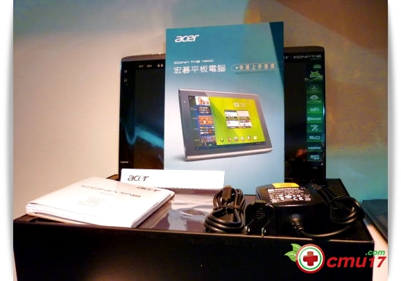 acer A500